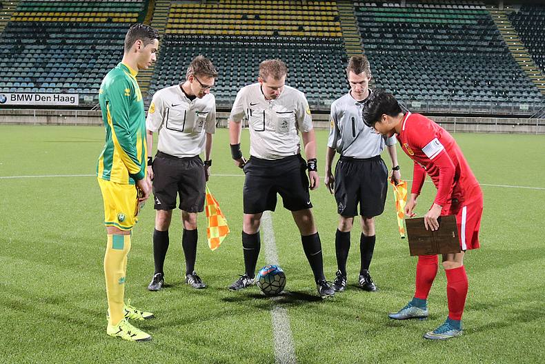 ADO vs China u19: coin toss