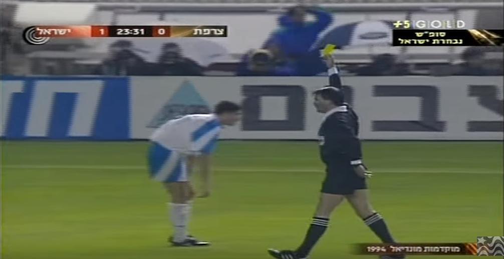 Alan Snoddy in 1994 at France vs Israel